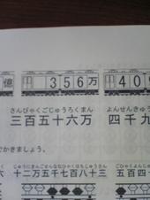 090610_113303_2