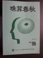 20120711_194534
