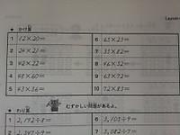 20120925_163827_2