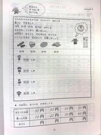 20121023_154534