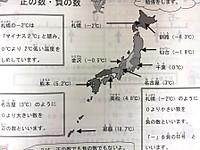 20121106_174952