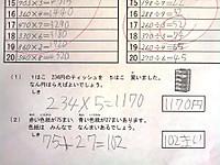 20121024_161307