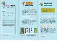 Img_20130515_0002