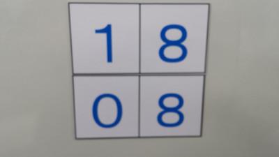 20130703_1819441