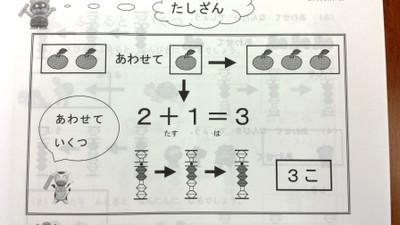 20130801_152749_2