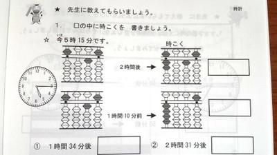 20130806_164813_2