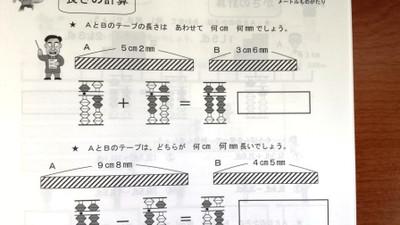 20130806_164924_2