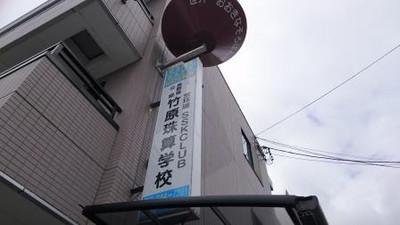20150823_103201