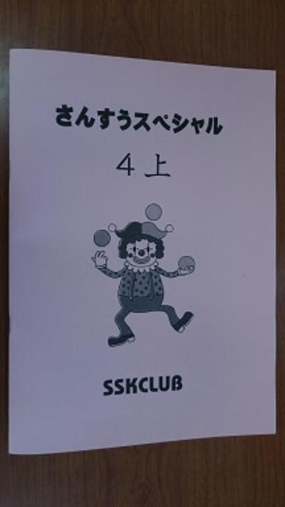 Dsc_0017_3