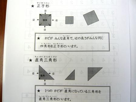 P1020103_2